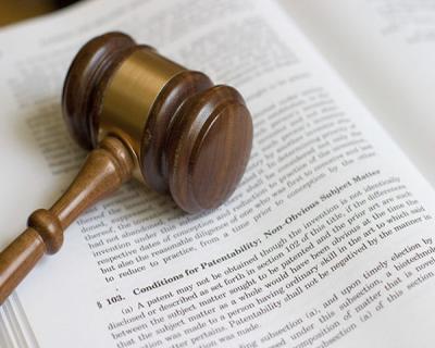 专利无效宣告请求法律依据、申请条件、办理材料