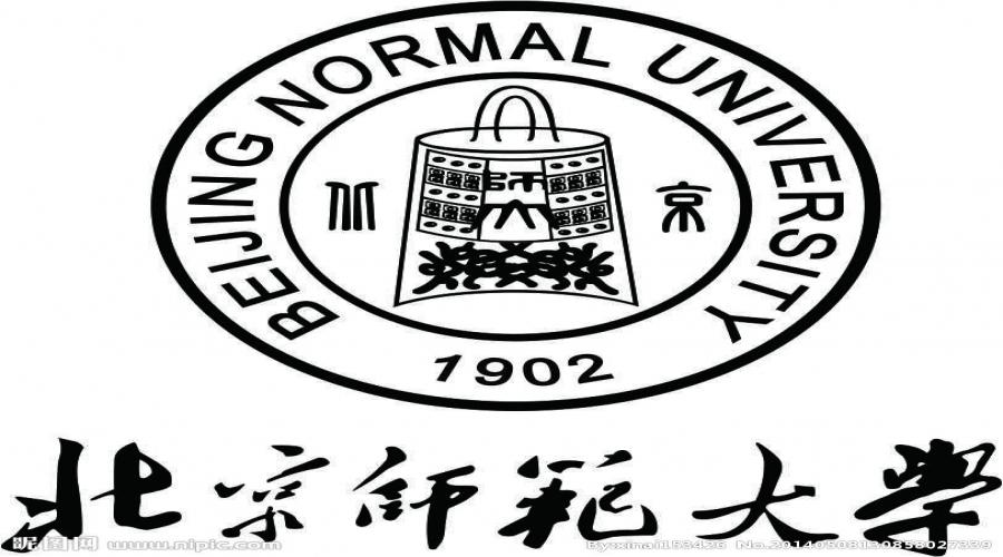 北京师范大学核科院